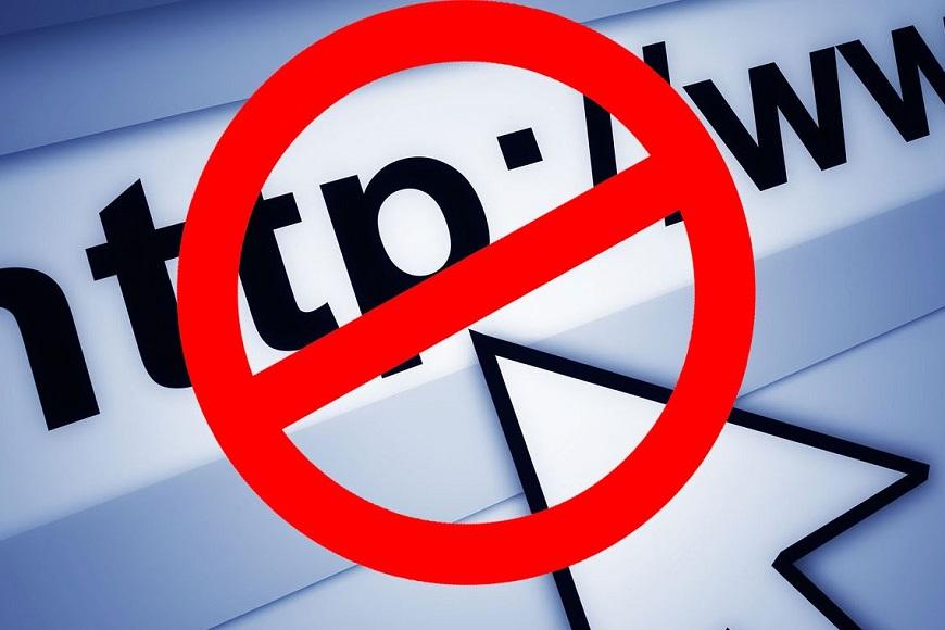 блокировка сайтов с порочащей честь информацией