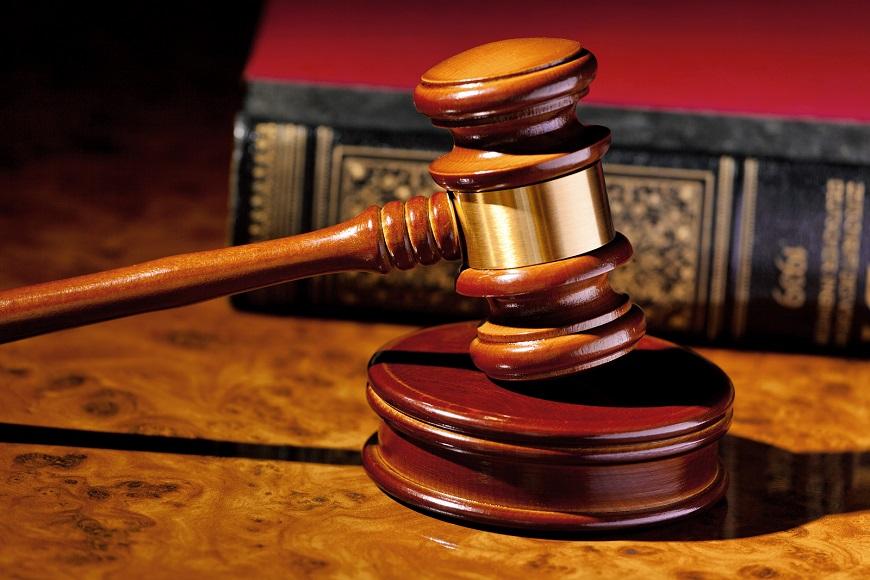 дистанционный суд