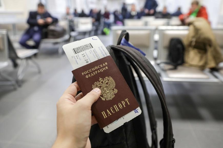 налог на выезд из России