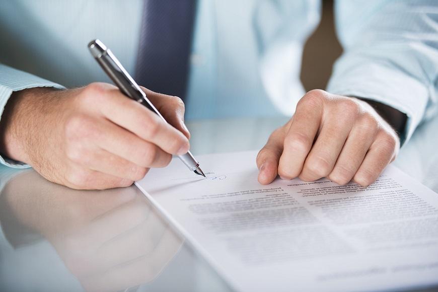 документы для договора дарения